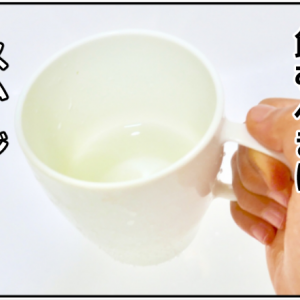 朝は一杯の白湯からはじめよう