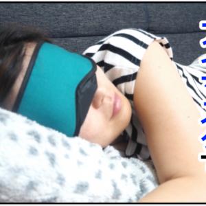 アイマスクと耳栓はあなたの睡眠を助けてくれるのか?