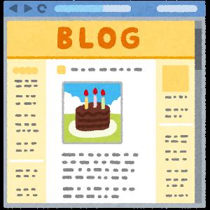 【ワードプレス】初心者のブログ運営報告☆5ヶ月目〜ブログを1ヶ月間放置していたらpvはこうなった〜