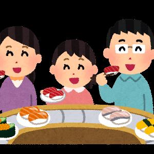 【口コミ・レビュー】子供が喜ぶ!回転寿司ならはま寿司へ行こう。