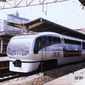 【鉄道写真】JR東日本251系スーパービュー踊り子