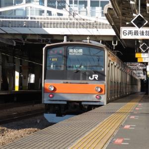 【鉄道写真】JR東日本205系5000番台