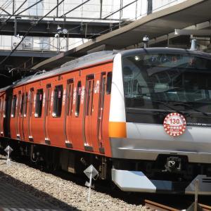 中央線開業130周年記念ラッピングトレイン展示イベント@立川駅 (2019/4/13)