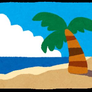 ハワイ旅行のお土産話