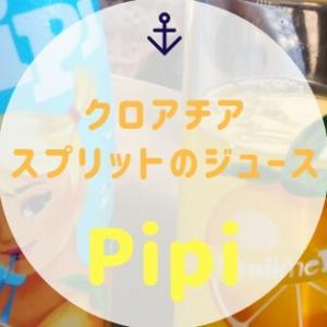 クロアチア・スプリットのローカルジュース「Pipi」