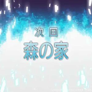 「ソードアート・オンラインⅡ」第18話「森の家」予告映像