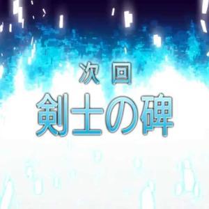 「ソードアート・オンラインⅡ」第21話「剣士の碑」予告映像