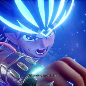 PlayStation(R)4/Xbox One「JUMP FORCE」BORUTO/ダイの大冒険ショートPV