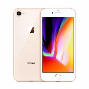 <メルカリ>iPhone8をメルペイポイントで購入