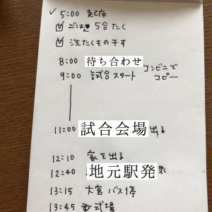 《月10万円貯めるリアル家計簿》夫婦別財布の振り分け方