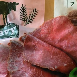 コストコ尼崎店で買い物~サンドイッチ型のトマト&バジルクラッカーなど、目新しい商品がいっぱい!