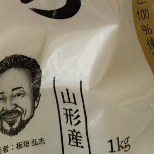 コストコ尼崎店で買い物~定番商品の「しらす干し」はハイクオリティで、少人数世帯にも絶対オススメ!