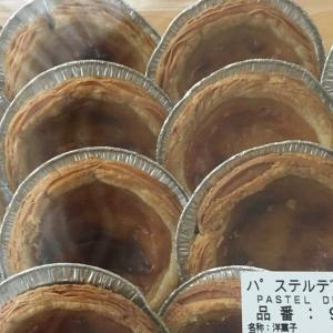 コストコでお買い物~新商品「パステル・デ・ナタ(エッグタルト)」はサクサクのパイ生地に卵黄風味の強いカスタードが美味!