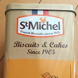 見逃し厳禁!コストコの新商品「サンミッシェル グランドガレット」は、香り高いバターにほんのり塩味の絶品ガレット!全方位お洒落な缶も魅力的!