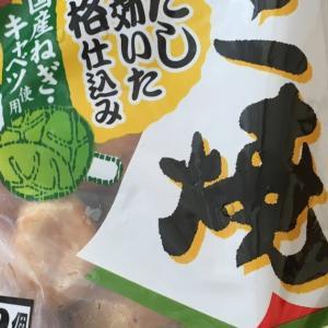「6つ10円」の時代からたこ焼きを食べてきた大阪人が太鼓判!コストコの冷凍たこ焼きは「下手なたこ焼き屋よりずっと美味」で高コスパ!