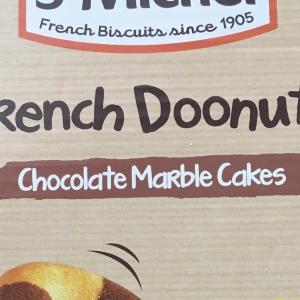 ダマされた!コストコ新商品「サンミシェル マーブルドーナツ」はドーナツにあらず!