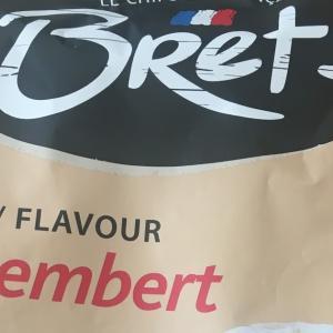 コストコでお買い物~ダメ!ゼッタイ!止まらない!フランスのポテトチップスBretsは悪魔的な美味しさ
