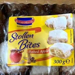 今までに食べた輸入ものシュトーレンの中で一番美味しい!コストコの「シュトーレンバイツ ベイクドアップル」