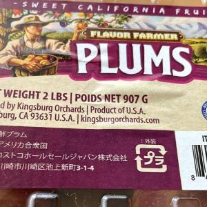 ギッチギッチ激混みのコストコ尼崎でお買い物~アメリカ産のプラムを初購入!