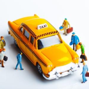 タクシー代2500円が10回無料!?
