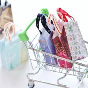 衝動買いを抑える方法!少しの意識で、衝動買いを抑えられる?