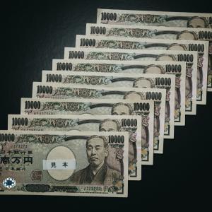 10万円の定額給付金は収入が減ってなくてももらっていい!「寄付」はあくまでも任意
