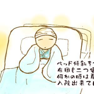 ドキシル1クール20 日目 再入院