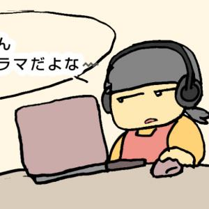 ドキシル2クール26日目 アライブ