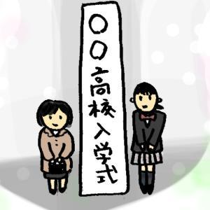 GEM2k③10日目  入学式