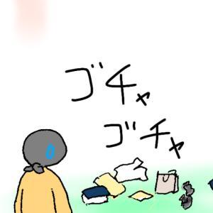 GEM2k③12日目 新学期スタート!!