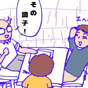 ドキシル3クール10日目  デジャブ
