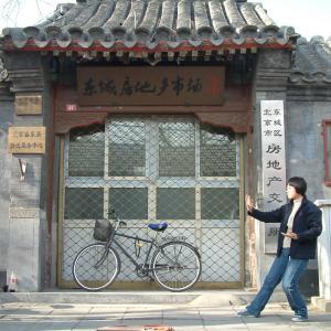 080 中国人は健康志向で朝早いイメージ