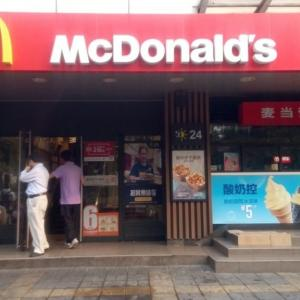 081 北京でマクドナルドは行かなかったなぁ(´・д・`)
