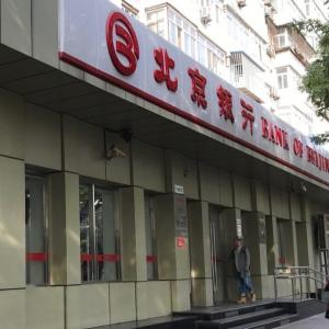 084 北京でクレジットカードはほとんど使わなかった