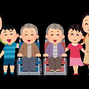 【保育士試験】社会福祉で出題される「民生委員」「児童委員」「主任児童委員」