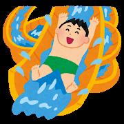 【夏休み】子供とプールに行く時の持ち物や注意点は?!