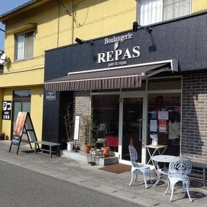 【多治米】REPAS(リーパス) 豊富な種類で好みのパンが盛り沢山!