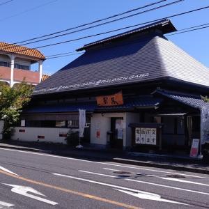 【五日市】我馬 15年ぶりに広島で食べる人気の博多ラーメン