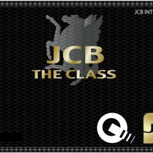 JCBザ・クラスのスマホ決済で20%キャッシュバックキャンペーン開催