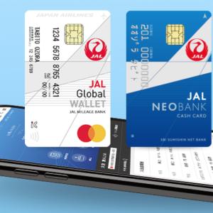 JAL Global Wallet & JAL NEOBANKに入会申込しました