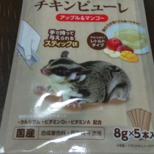 〜食べてみて(*´ڡ`●)〜