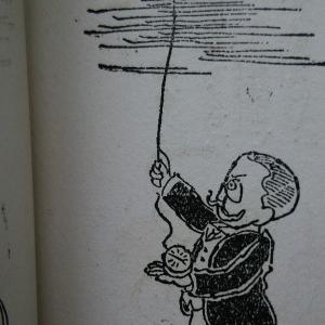 理想家の条件 ―尾崎行雄と新聞のジンクス―