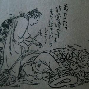 昭和八年の「キング」十徳 ―諷刺画を添えて―