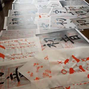突然の教室利用休止からの「LINE添削」(4月) 童観書道教室 表参道-南青山