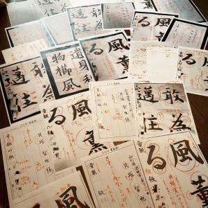 5月もみんな頑張っています!  童観書道教室 表参道-南青山