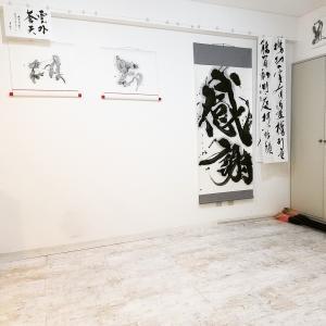 教室の掛け軸を掛け替え 童観書道教室 表参道-南青山
