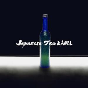 「日本茶は、アートだ。」