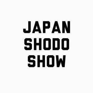JAPAN SHODO SHOW開催! 3月京都&4月渋谷