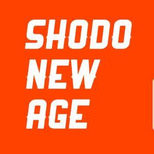 「SHODO NEW AGE」2021.9/19-20 現代アート書道作品 展示のお知らせ
