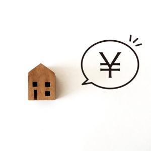 火災保険の「家財保険」は必要です!その理由や保険料を徹底解説!